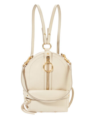 Small Ivory Leather Backpack, WHITE, hi-res