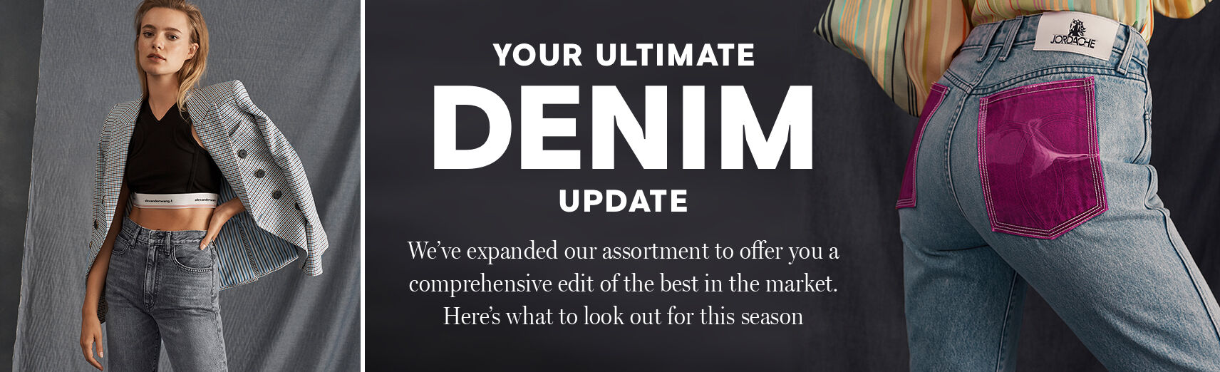 The Ultimate Denim Update