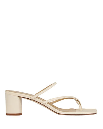 Larissa Strappy Leather Sandals, BEIGE, hi-res