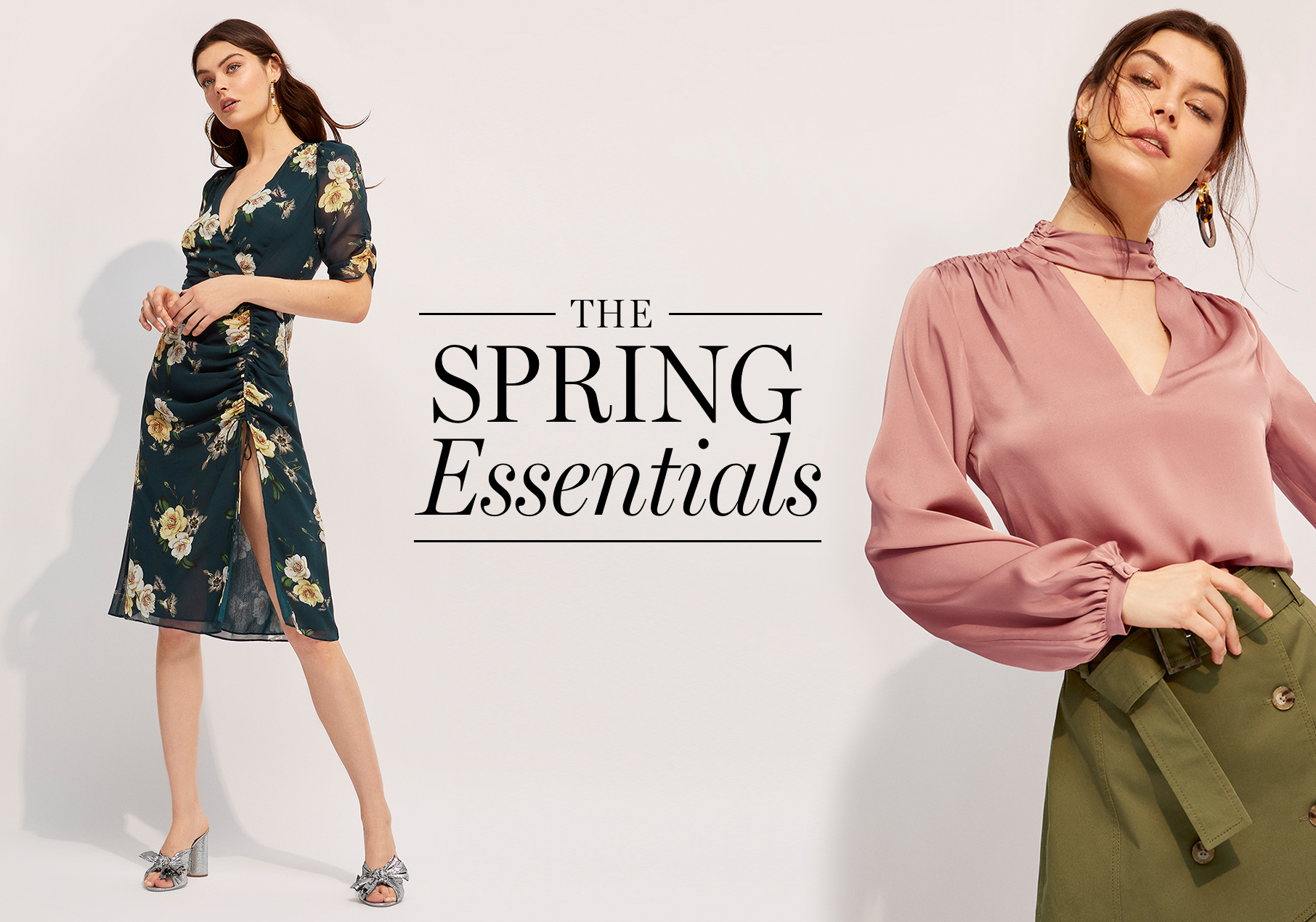 The Spring Essentials